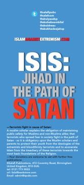 Isis-Fawzan-Refutation