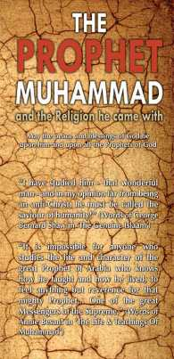 PamphletMuhammad