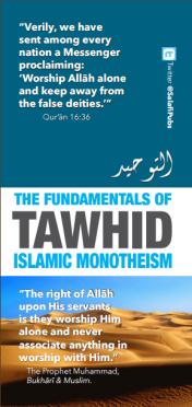 Tawheed cover