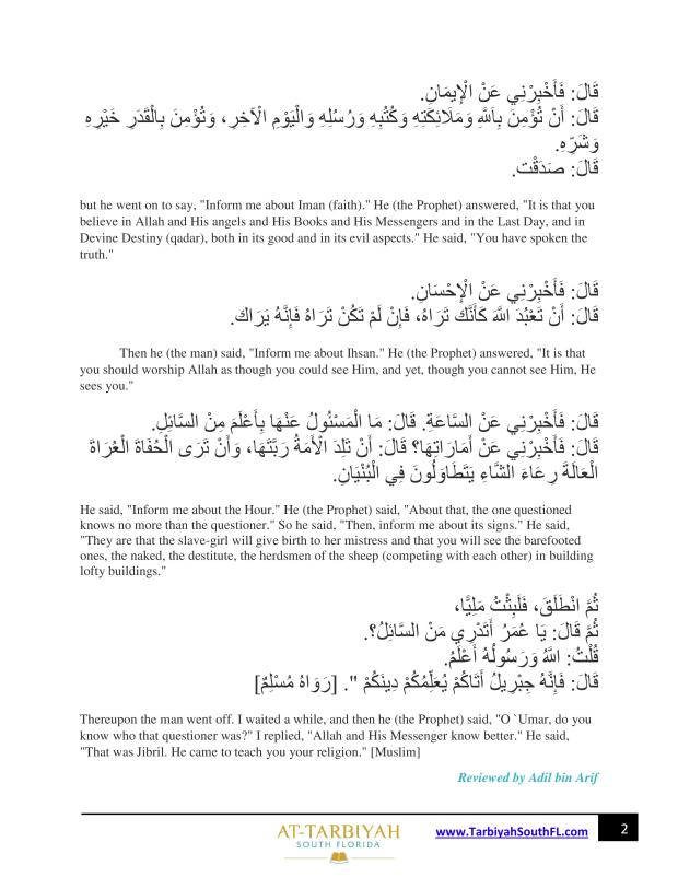 Hadith2 Breakdown-page-002